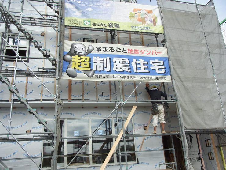 標準仕様の超制震住宅