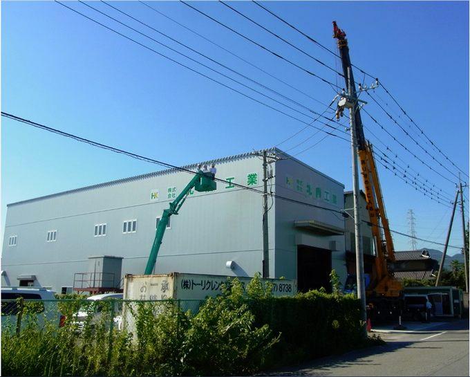 安全かつ効率的な作業ができる工場が完成しました。